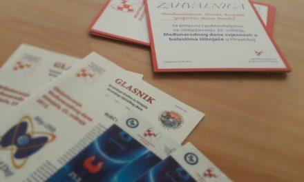 Hrvatska udruga za bolesti štitnjače podijelila zahvalnice